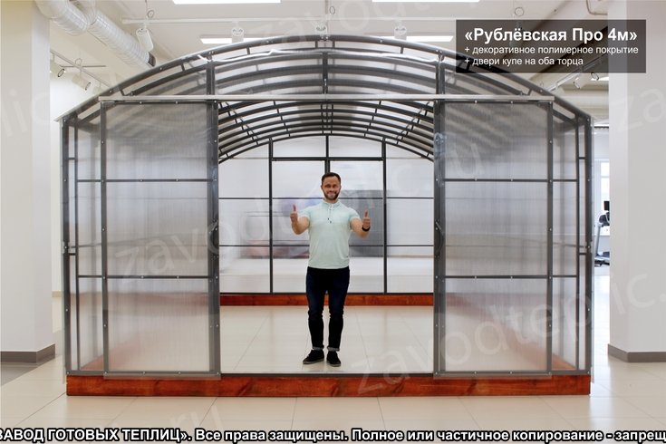 завод готовых теплиц раменское михалевича 51
